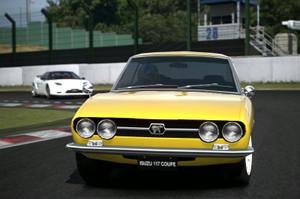 117クーペ '68