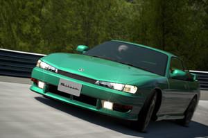 シルビア K's エアロ (S14) '96