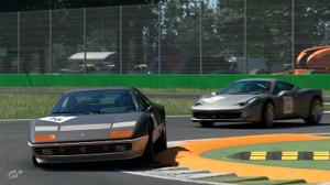 フェラーリ 512 BB '76